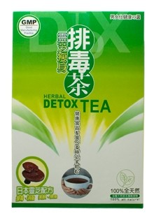 Lingzhi Herbal Detox Tea 30 bags