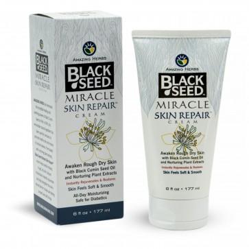 Skin Repair Cream for Face | Skin Repair Cream