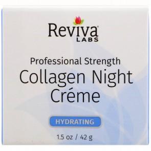 Reviva Labs- Collagen Night Cream- 1.5 oz