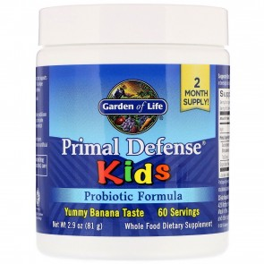 Garden of Life Primal Defense Kids Powder Natural Banana 2.7 oz
