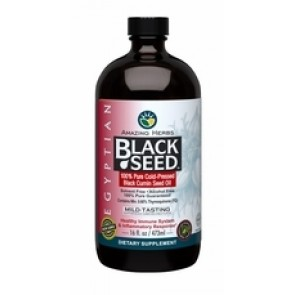 Egyptian Black Seed Oil 16oz | Egyptian Black Seed Oil Benefits