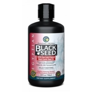 Egyptian Black Seed Oil 32oz | Egyptian Black Seed Oil Benefits