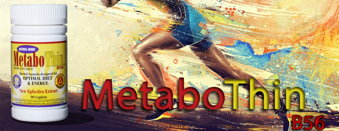 compare to metabolife  356